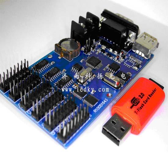 科扬CQ-T64ULED显示屏控制系统