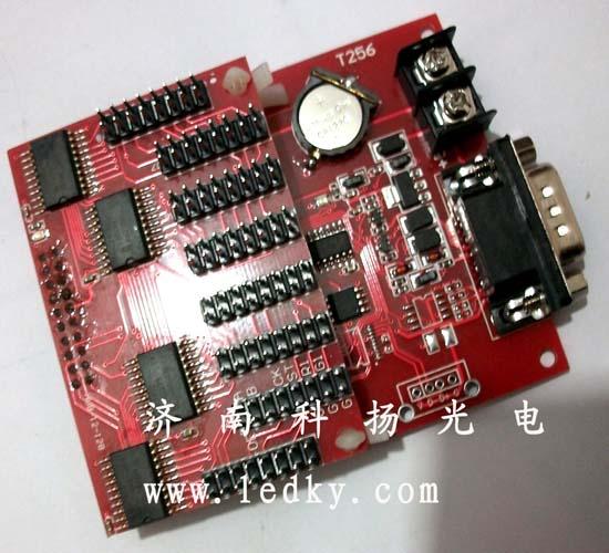 科扬CQ-T256LED显示屏控制系统
