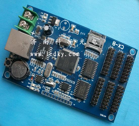 科扬CX-B型LED控制系统