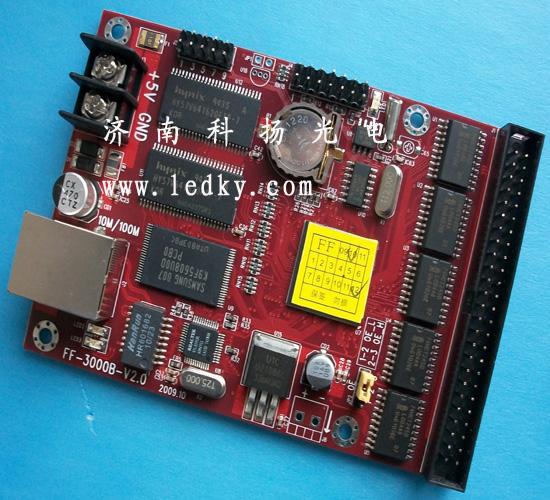 科扬DHZ-B型LED控制系统